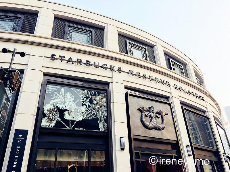 【上海景點推薦】上海星巴克旗艦店, 奇幻星巴克烘培工坊