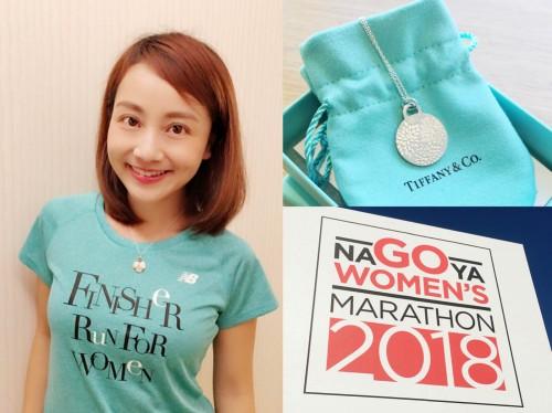 """我的第4個全馬獎牌-""""Go Women""""名古屋女子馬拉松2018"""