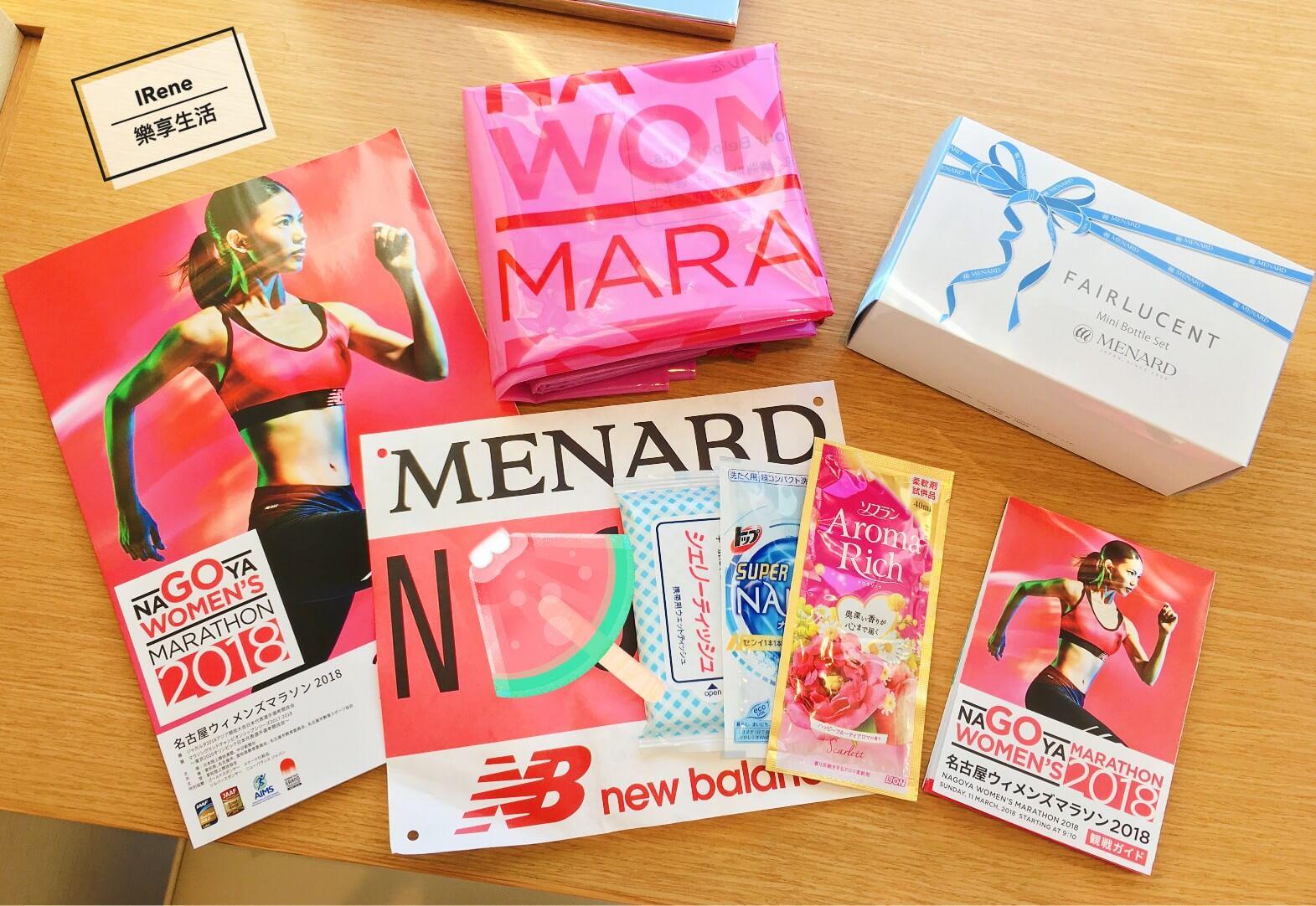 女孩們的跑步Party-名古屋女子馬拉松展會Expo2018
