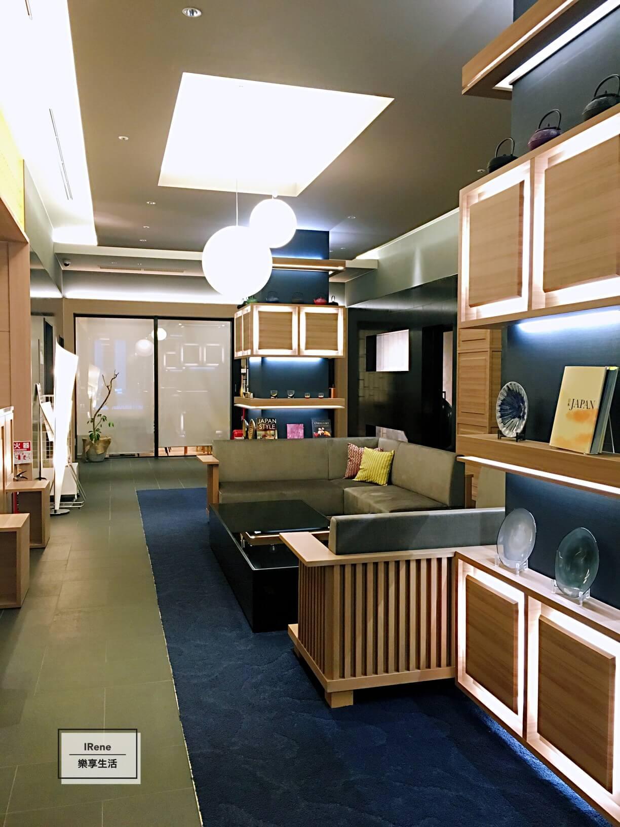 名古屋住宿推薦-名古屋錦酒店
