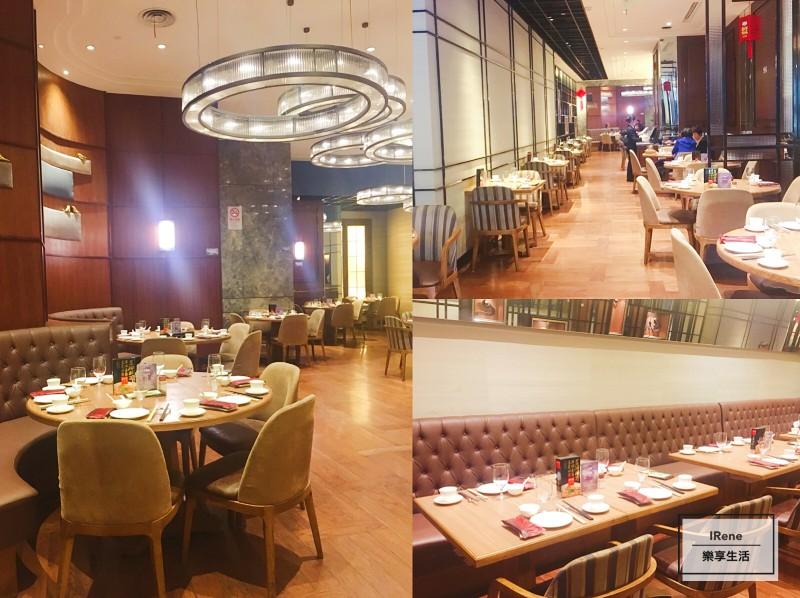 上海小南國餐廳港匯店