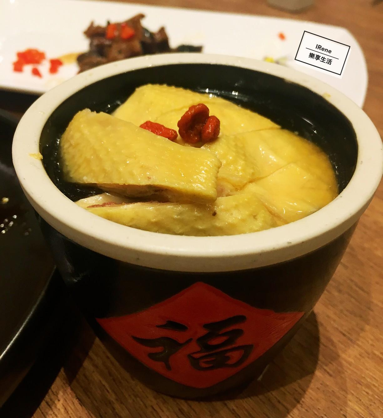 上海小南國餐廳推薦菜-陳年花雕醉雞