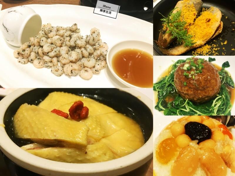 【上海美食推薦】呼朋引伴更好吃的上海菜-上海小南國餐廳