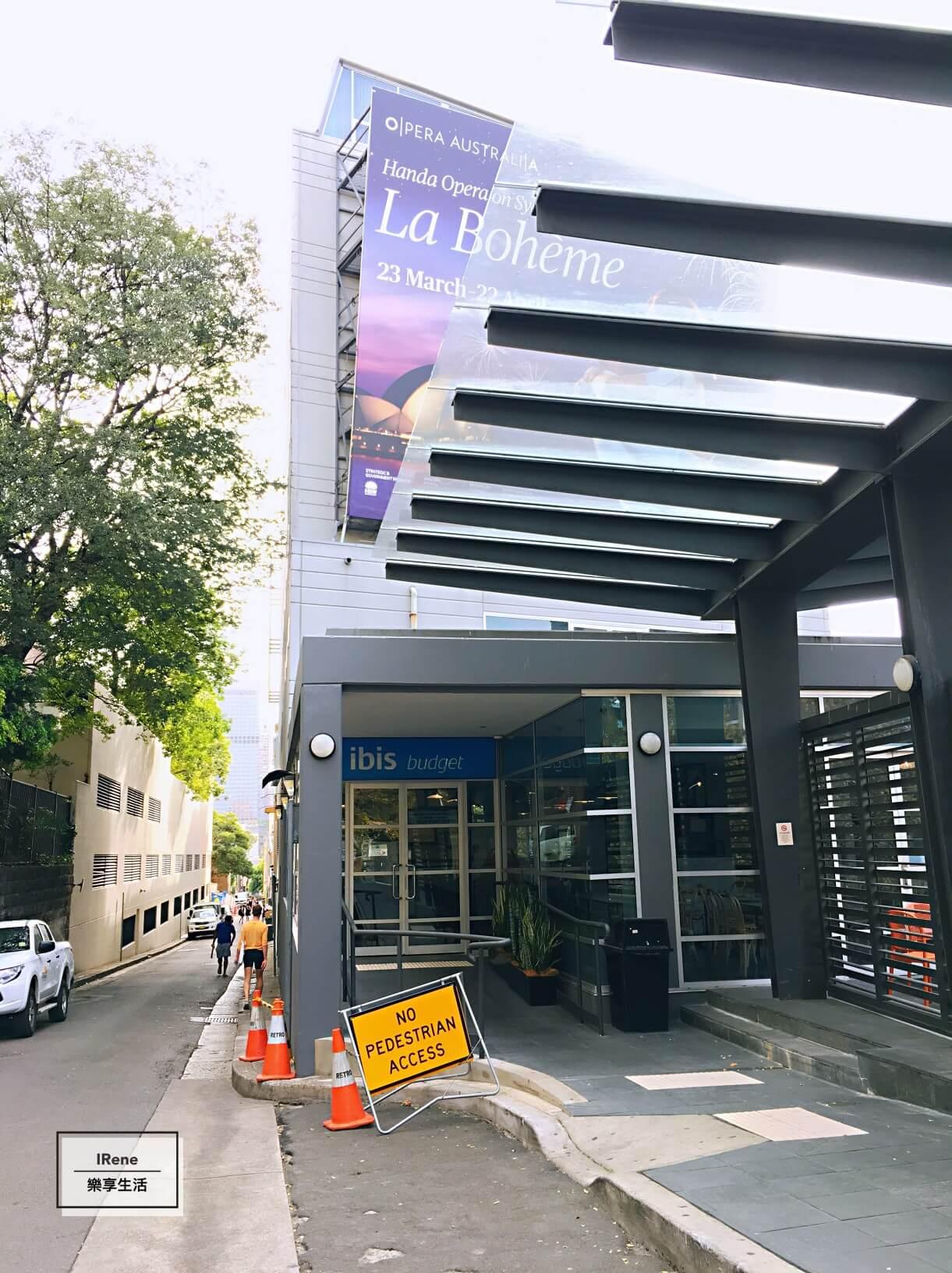 雪梨便宜住宿 ibis Budget 雪梨東部宜必思快捷飯店