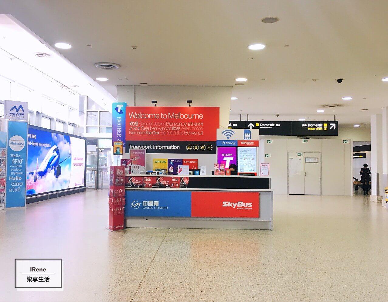 澳洲上網電話卡+墨爾本機場巴士SkyBus購票