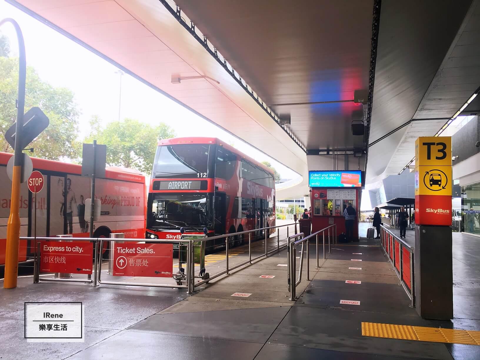 墨爾本機場巴士SkyBus購票