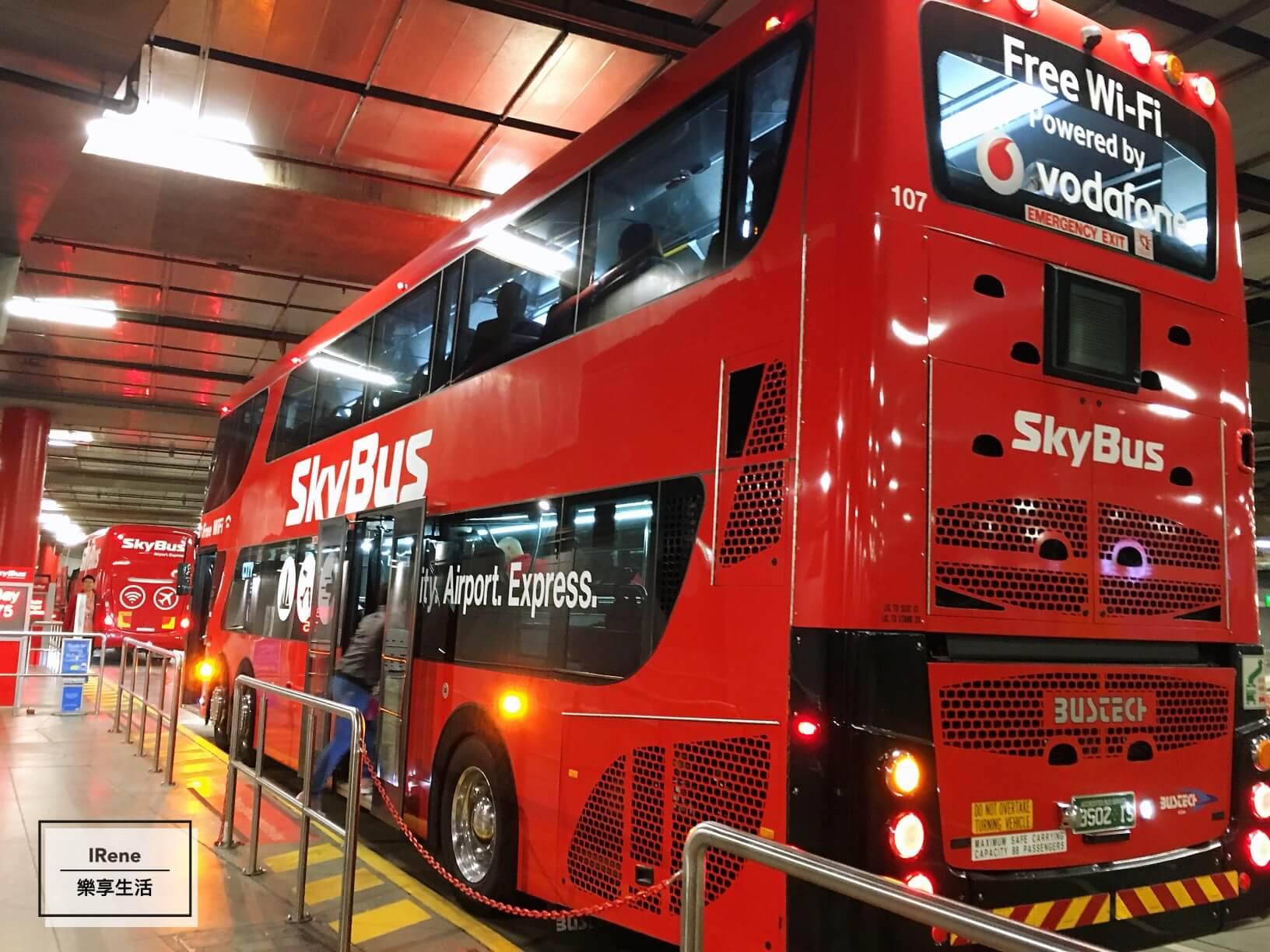 墨爾本機場巴士SkyBus