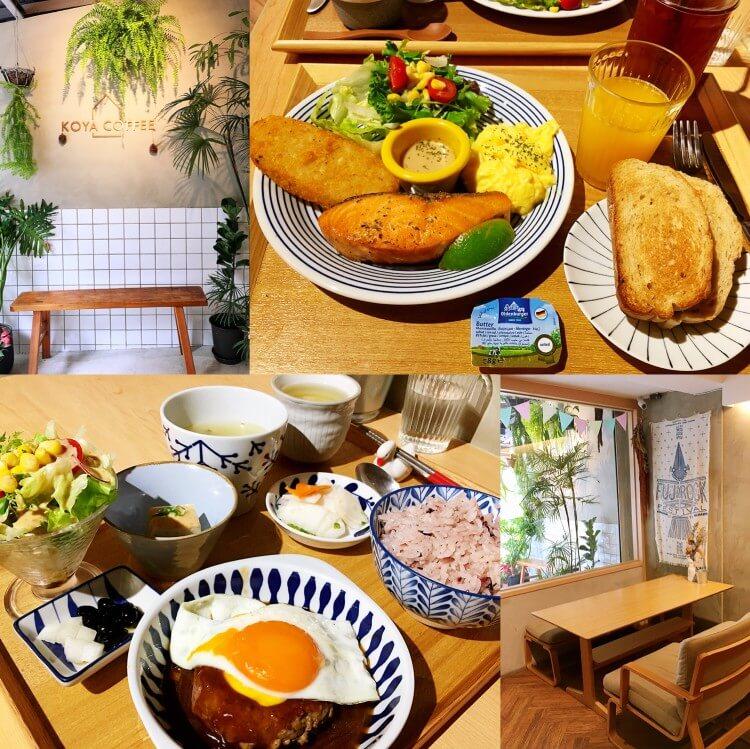 [早午餐推薦] 想再N訪的小清新日式早午餐Koya Coffee