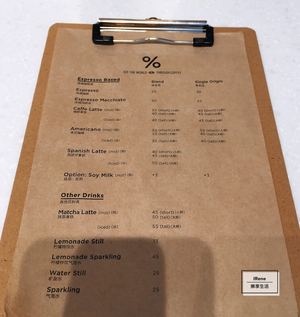 %Arabica上海旗艦店Menu