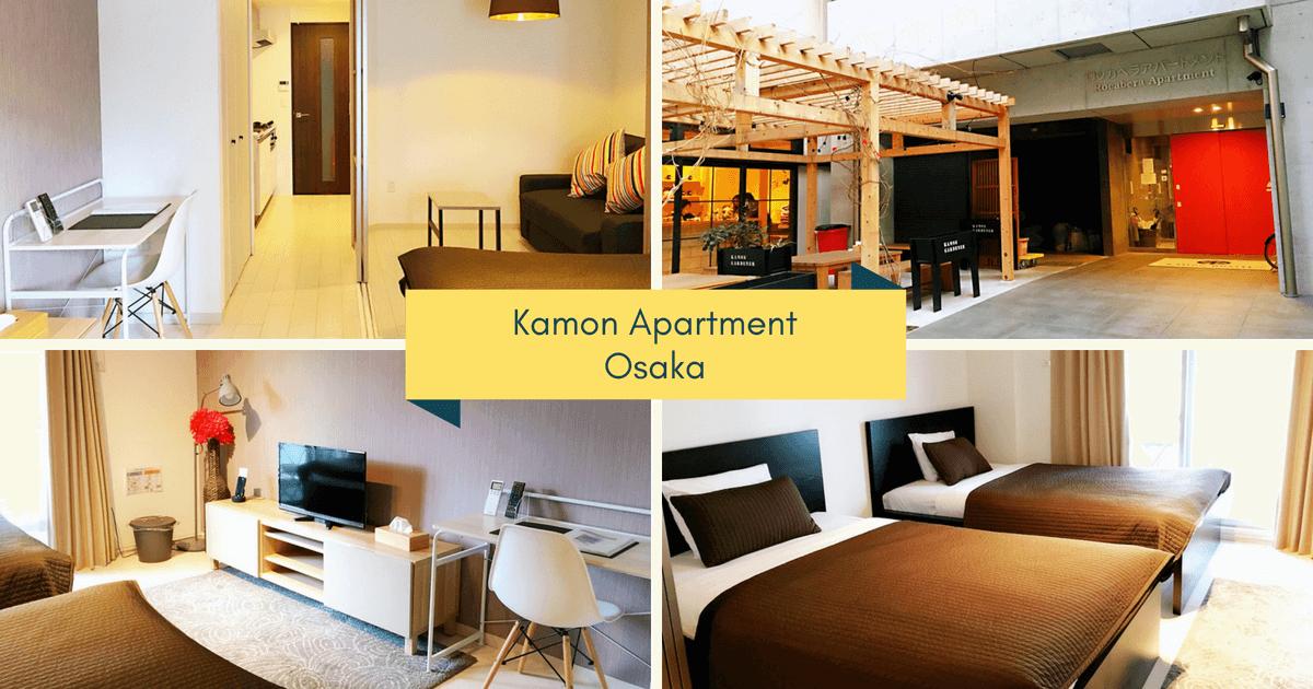 [大阪合法民宿] Kamon Apartment 寬敞舒適很方便, 搭車15分鐘到心齋橋