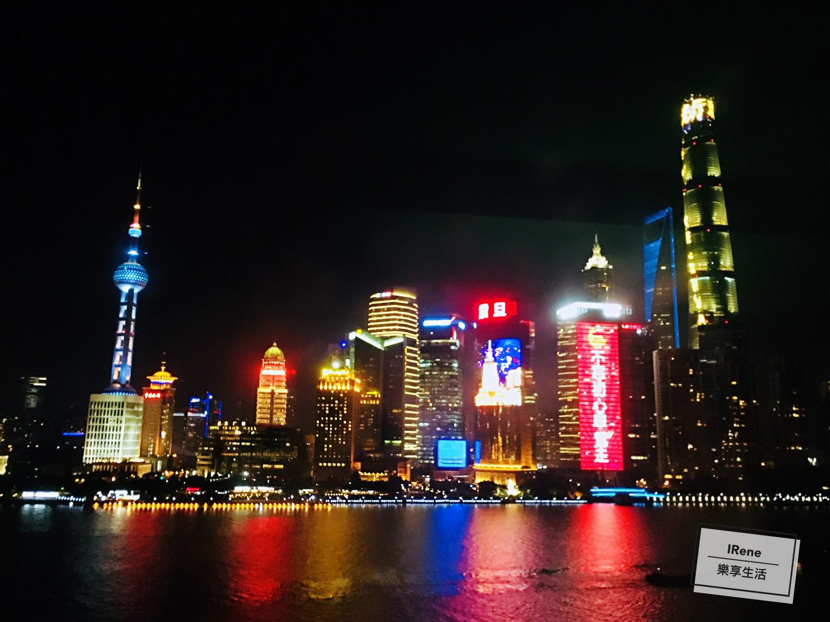 上海住宿推薦-上海外灘東方商旅精品酒店陸家嘴夜景