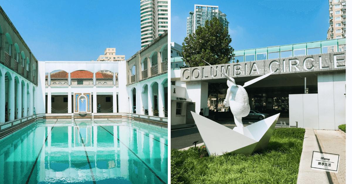 【上海景點】上海新打卡地標, 哥倫比亞公園重現百年Tiffany藍泳池