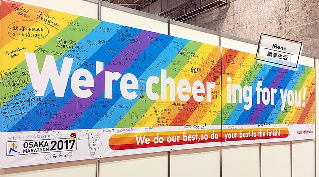 【大阪馬拉松】3小時也逛不完! 豐富有趣的大阪馬拉松展會Expo