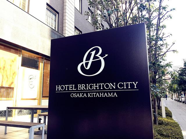 【大阪住宿推薦】沈穩大人感的商務型飯店, 大阪北濱布萊頓飯店