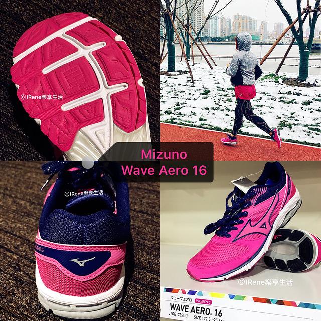 【跑鞋實測】新入手,超輕巧,美津濃Mizuno Wave Aero 16跑鞋女款