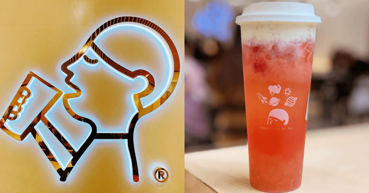 [上海美食] 人氣網紅飲品, 排隊也要喝上一杯喜茶
