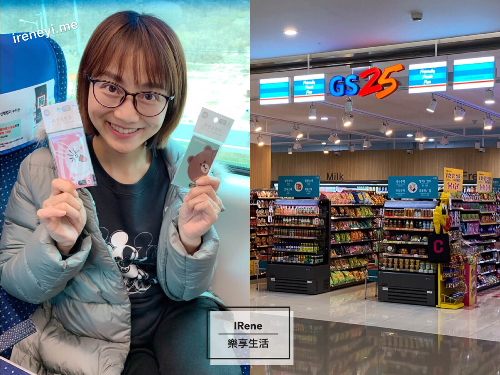 購買首爾T-Money交通卡, Purchase Seoul T-Money Transportation Card, 购买首尔T-Money交通卡