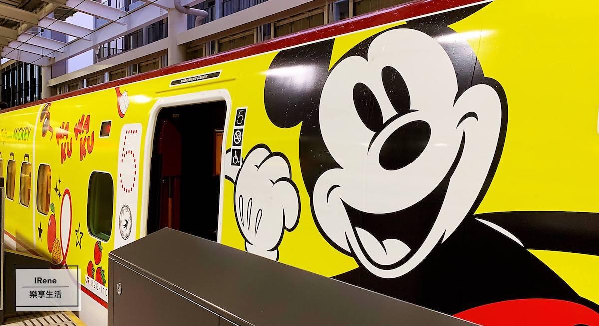 期間限定 ! 九州新幹線 – 米奇彩繪列車 (博多-熊本-鹿耳島)