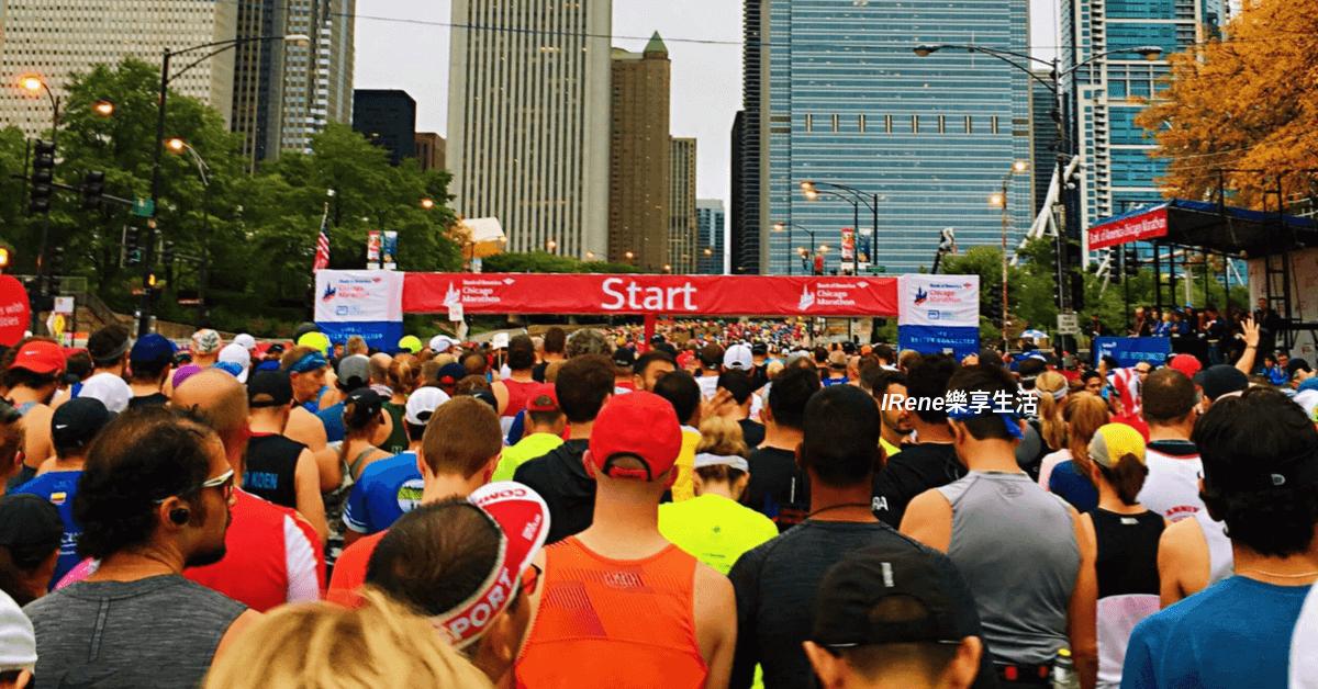 芝加哥馬拉松2020報名看這篇!