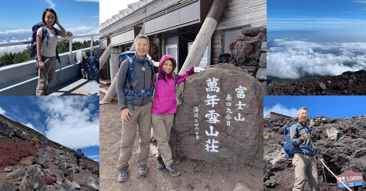 富士山登山記 EP.1 –  沒想到會淚灑富士山, 第一天能順利到富士山頂嗎?