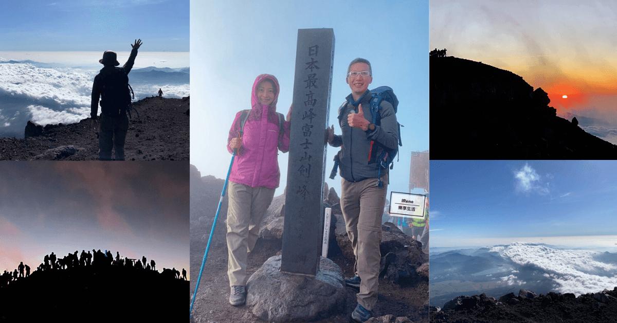 富士山登山記 EP.2 –  富士山日出御來光, 終於登頂富士山劍峰
