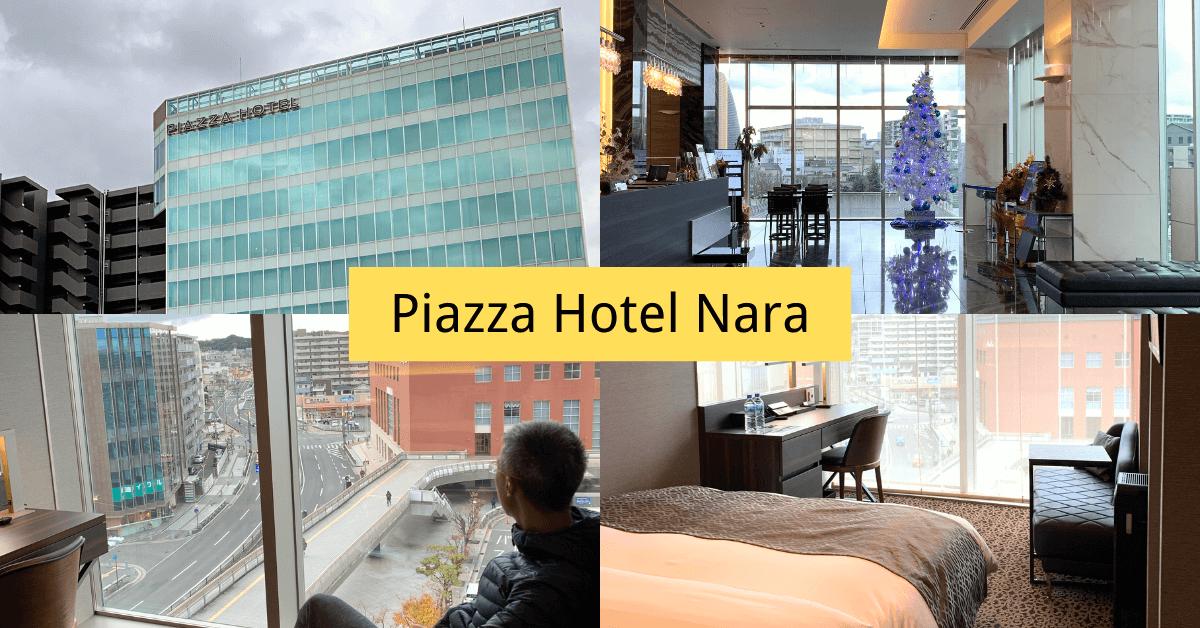 奈良PIAZZA HOTEL